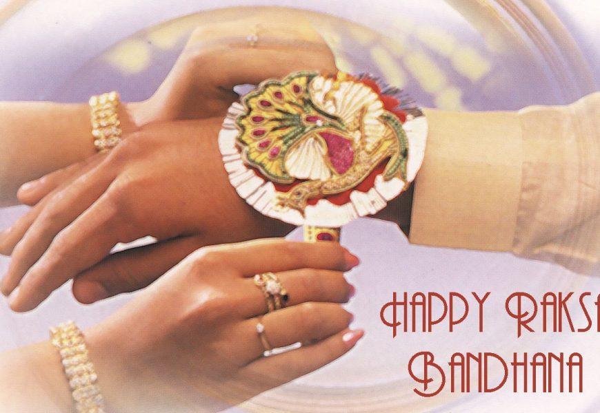 Raksa Bandhana: La festa dei fratelli e delle sorelle