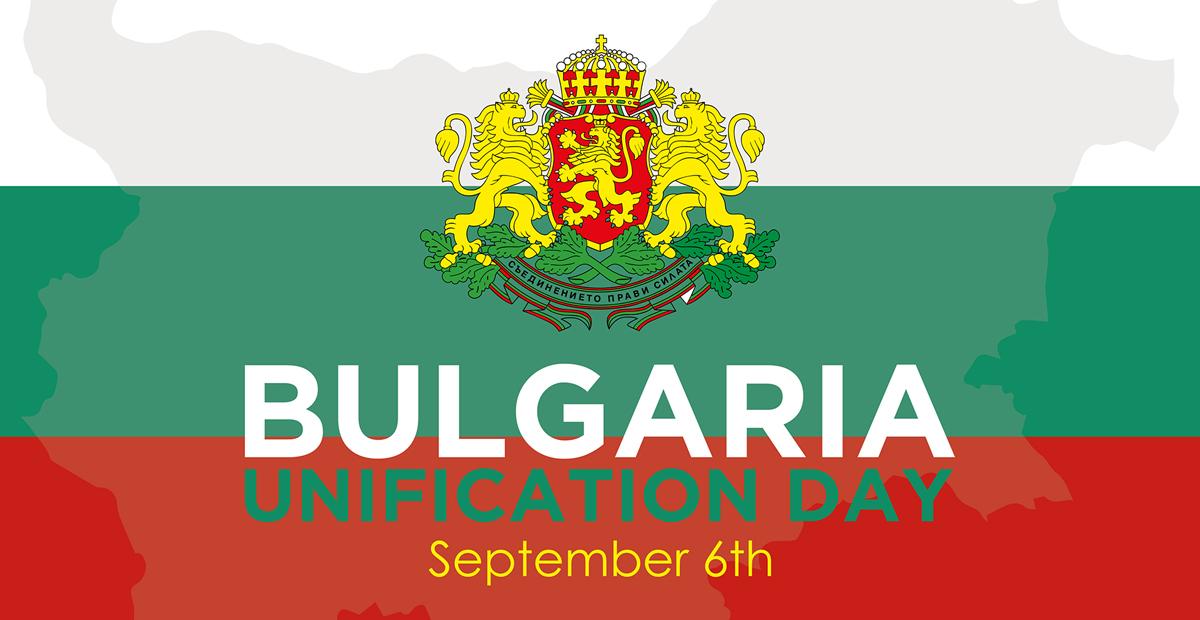 GIORNATA DELL'UNIFICAZIONE DELLA BULGARIA